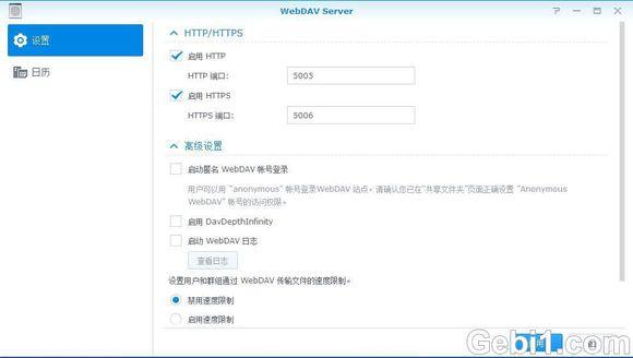 让Windows7和10对WebDAV协议同时支持https和http